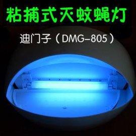 供应批发DMG粘捕式灭蚊灯