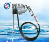 EXYTB-60防爆油桶泵