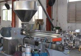 PMMA塑料挤出造粒机