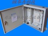 12芯 24芯光纖配線箱