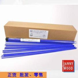 欧洲进口蓝色药皮焊条 直接焊接不需焊粉 DIN8513/L-Ag2P