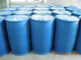 保立佳 弹性乳液 BLJ-9468