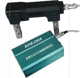 供应济宁儒佳RJNB-22018直流逆变磁粉探伤仪 交直流磁粉探伤机