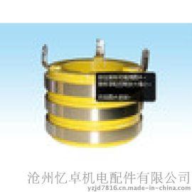 供應三路信號集電環,滑環,電機碳刷,換向器