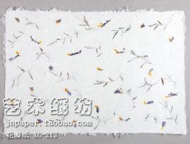 【花瓣纸】手工东巴纸DIY艺术纸 中秋节礼品包装纸 包书纸 特种纸