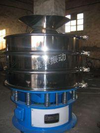 供应药品圆形振动筛 不锈钢振动筛 大型矿用振动筛厂家直销