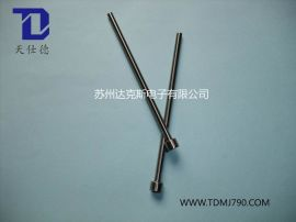 天仕德现货库存标准高速钢SKH51顶针顶杆