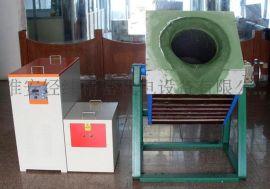 供应废铜坩埚熔炼炉,山西小型熔炼炉,坩埚熔化炉价格