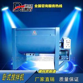 厂家供应大型 卧式油热搅拌机 卧式混料机 拌料机