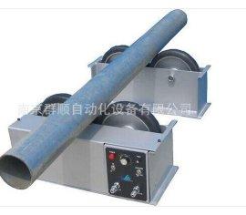 供应江苏南京金属焊接1吨可调式滚轮架