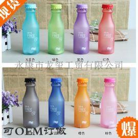 活动促销礼品 塑料磨砂运动汽水瓶 创意水杯定制新款 杯子批发