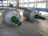 乳山日晟专业生产压力容器及化工设备