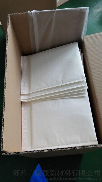 【厂家定做】新型电商物流快递专用白色牛皮纸复合气泡信封印刷袋