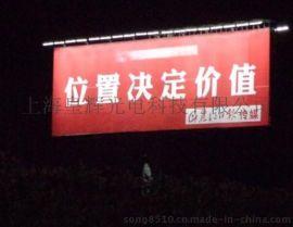 山东太阳能广告牌照明