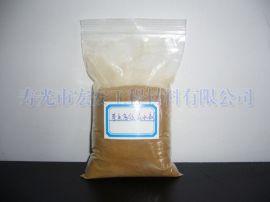 萘系高效减水剂FDN-A