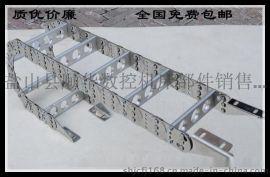加工定做钢铝拖链 桥式、封闭式线缆钢制拖链 质量保证 发货及时
