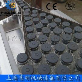 供应全自动西林瓶液体灌装机、西林瓶粉剂灌装轧盖机
