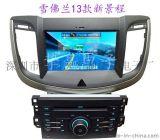 雪佛兰13款新景程 迈锐宝专用安卓系统DVD车载GPS导航仪 厂家直销