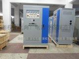 厂家直供SBW-200KVA稳压器 三相全自动补偿式稳压电源