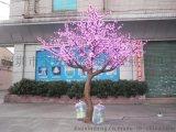 街道景觀樹造型燈 燈帶裝飾LED樹燈 新款大花 高模擬花 桃花櫻花