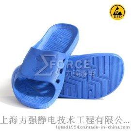 上海防静电鞋批发 厂家供应SPU防静电拖鞋 轻便拖鞋 车间工作鞋