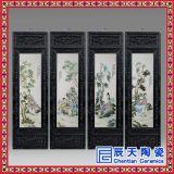 瓷板畫定做 景德鎮陶瓷瓷板畫