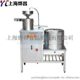 全自动豆浆机 豆浆机多少钱一台 电加热豆浆机
