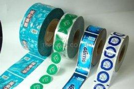 PVC收缩膜 各类彩印收缩膜定做 深圳立本包装印刷