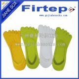 隐形五趾袜