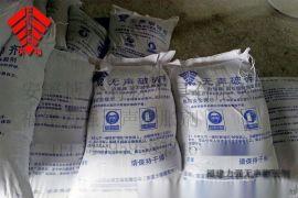 無聲膨脹劑 上海無聲膨脹劑供應商 力強牌無聲膨脹劑質量保證 價格優惠