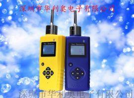 华利奥手持式乙炔气体检测报警器DTN220B-C2H2