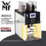 德國進口WMF presto咖啡機 全自動咖啡機 意式商用咖啡機酒店必備