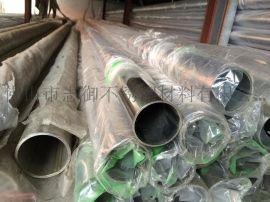 304不锈钢管 大口径304不锈钢管 台州不锈钢小管304