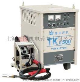 供应NBC-500TKIII可控硅二氧化碳气保焊机