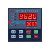 華高染色機控制電腦HG-TC100A小樣機溫度控制器打樣機 數碼管
