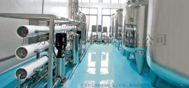 纯净水生产设备-廊坊西力机械