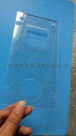 聚碳酸酯PC耐力板塑料件加工定制