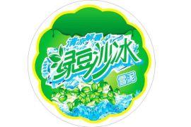 绿豆冰沙封口膜奶茶椰子杯盖膜