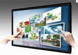 84寸超大屏触控一体机 壁挂广告机
