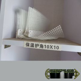 晟友pvc护角网生产线,南京塑料护角网标准,10厘米网格布塑料护角条