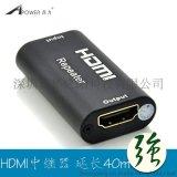 鼎力D-9030E HDMI延长器-30米