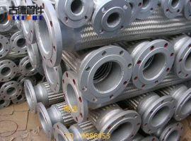 金属软管——盐城古德