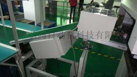 波峰焊锡炉出板接驳机 后接驳台 下坡流水线