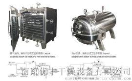 南京优丰干燥FZG-4低温真空干燥箱-方形烘箱-小真空烘箱-快速烘干