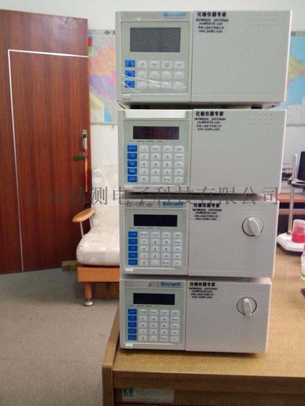 中药色谱仪 (LC10)