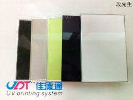 高光UV板打印机 高光UV板仿大理石纹仿木纹喷绘印刷
