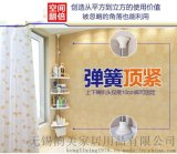 伊妹牌多功能伸縮型浴室角架,置物架