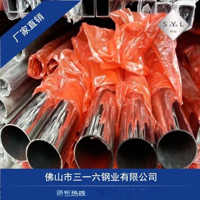十镍16铬正宗316L不锈钢管(低碳)厂家生产