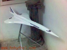 手糊定制玻璃钢飞机模型|厂家定制玻璃钢造型玻璃钢装饰