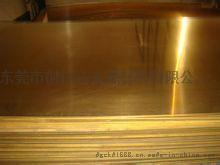 现货销售C46700耐腐蚀船用铜合金 C46600锡黄铜